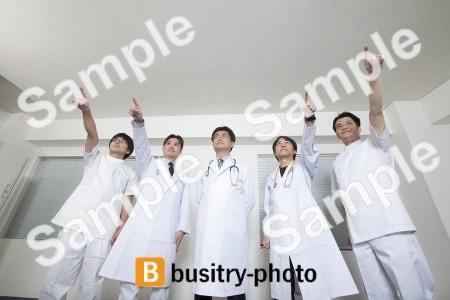 鍼灸院 整骨院 整体院のホームページの作り方/治療院HP作成方法